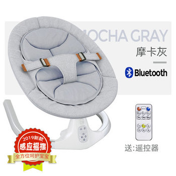 Baby Electric Rocking Chair Newborn Shake Bed Baby Sleep Cradle With Baby Sleeping Comfort Chair electrical baby cradle rocking chair folding baby bed cradle baby rocking newborn crib musical chair plastic toys moonlight star