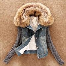 цена на Women Jeans Jacket Spring High Street Denim Jacket faux fur Coat Casual Clothing Overcoat Tops Female Jeans Coat