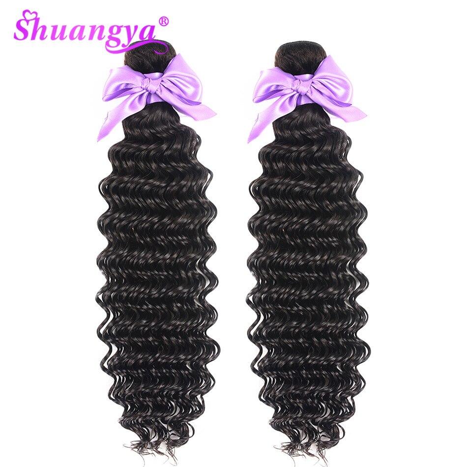 Deep Wave Malaysian Hair Weave Bundles 100% Human Hair Bundles 1PCS/lot Remy Hair Extension Can Buy 3 Or 4 Bundles Shuangya Hair