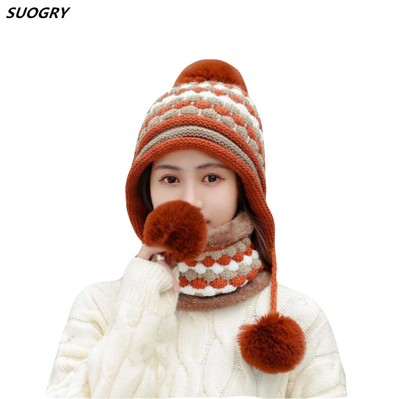 Autumn And Winter Warm Earmuffs Women's Fashion Wild Knitted Beanie Cap Scarf Hat Set Three Hair Balls Cute Student Cover Cap