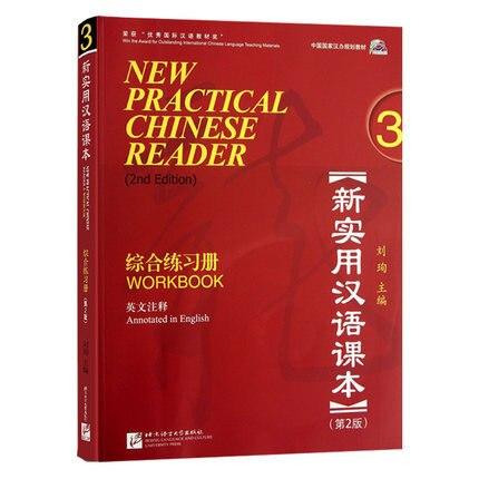 aprender chines novo leitor chines pratico livro 3 com