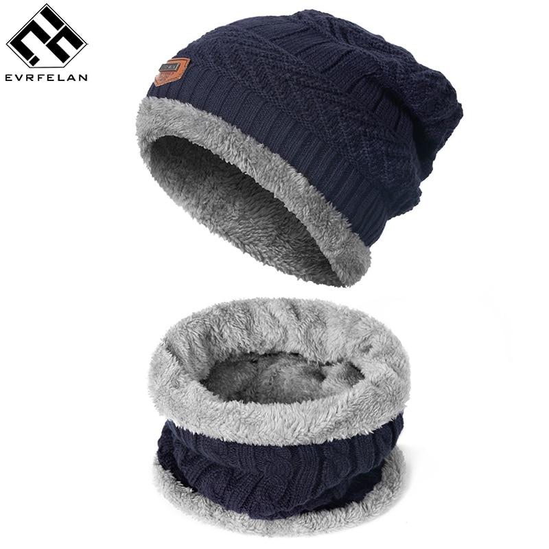 2個男性の冬の帽子スカーフセット冬暖かいビーニー帽子スカーフ男性の冬の厚手の綿暖かい冬のアクセサリー