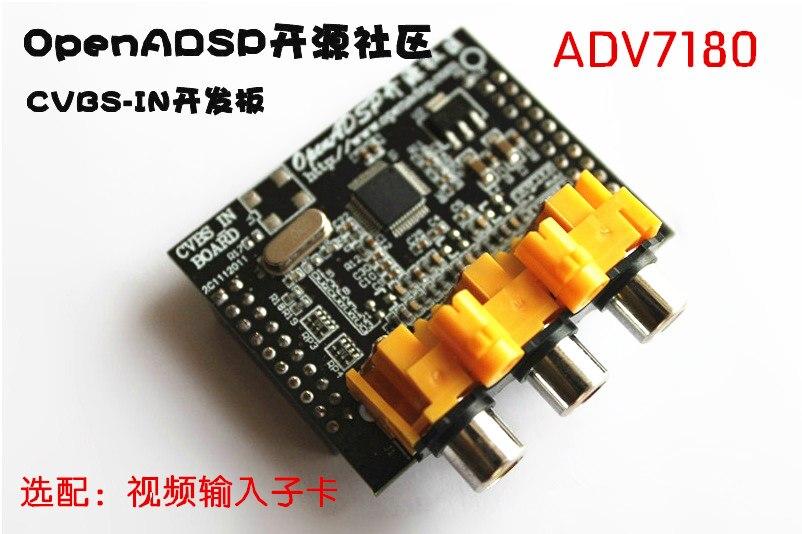 ADI макетная плата/ADV7180 макетная плата/ADI CVBS IN плата для разработки видео