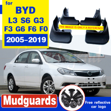 цена на Free shipping Auto Car fender auto mudflaps special car fender mud guard song tang yuan BYD L3 S6 G3 F3 G6 F6 F0