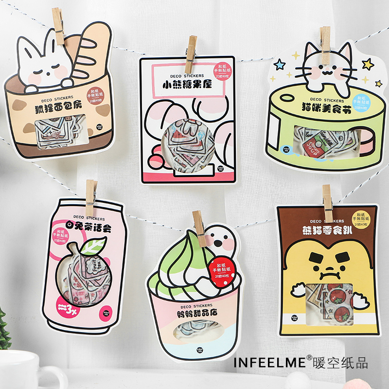 40 PCs/Pack Cute Animals Kawaii Snacks Planner Washi <font><b>Stickers</b></font> Decorative <font><b>Stickers</b></font> Stationery <font><b>Stickers</b></font> image