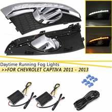 1 пара реле сигнала поворота автомобильный-Стайлинг 12 В светодиодный DRL дневные ходовые огни с отверстием для противотуманной фары для CHEVROLET CAPTIVA 2011-2013
