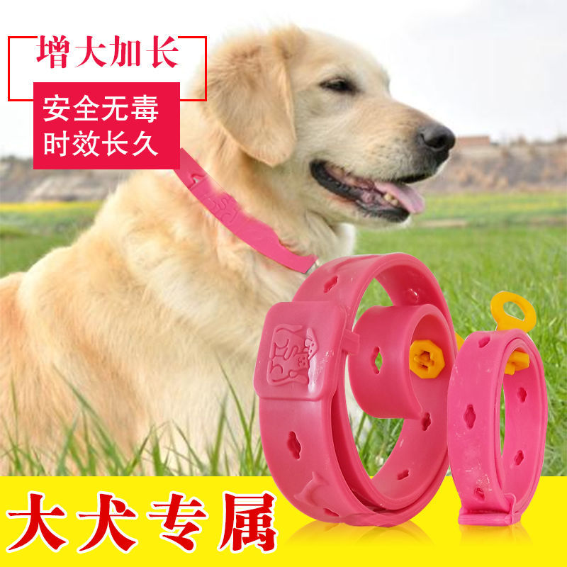 Flea Preventing Ring Dog Cat Flea Neck Ring Except Lice Flea In Vitro Insecticide Anti-Flea Tick Pet Supplies