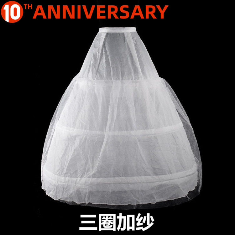 OLLYMURS 3 Independent Rim Slip And Gauze 3 Layers Individual Packaging Wedding Accessorie