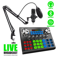 BM 800 Microphone Kits With N1 Sound Card BM800 Microphone Professional Condenser Microphone For PC Podcast Gaming TikTok DJ
