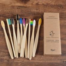 10 sztuk kolorowe szczoteczki do zębów naturalny bambus szczotka do zębów zestaw miękkie włosie węgiel zęby Eco bambusowe szczoteczki do zębów Dental pielęgnacja jamy ustnej tanie tanio Bamboo World CN (pochodzenie) 10pcs dla dorosłych Szczoteczka do zębów 17CM Bamboo Handle Toothbrush Z falą akustyczną