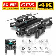 CSJ S167 GPS 5G WIFI FPV RC Drone z kamerą 4K GPS Drone gest zdjęcia wideo Auto powrót zdalnie sterowany Quadcopter VS SG906 SG907 E520S