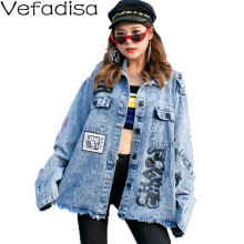 Vefadisa Autumn Cotton Streetwear Coat Woman Loose Vintage Denim Coat