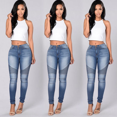 Stretch Slim Pleated Jeans Pencil Pants Casual Skinny Mid Waist Jeans