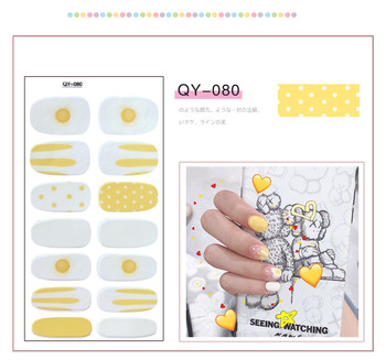 Nail Art Full Cover Adhesive Polish Foils Waterproof Pure Color Tips Diy 3d Decals Environmental Stickers For Decorative Films image