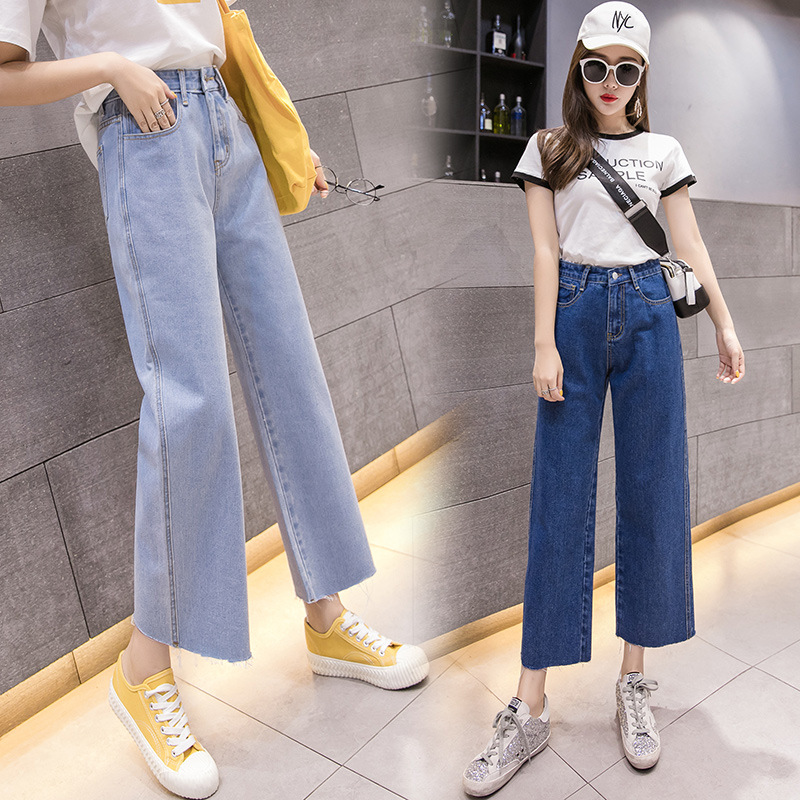 S-5xl Fat Mm Cowboy Loose Pants Women's Loose-Fit 2019 Spring New Style Korean-style High Waist Jeans WOMEN'S Ninth Pants