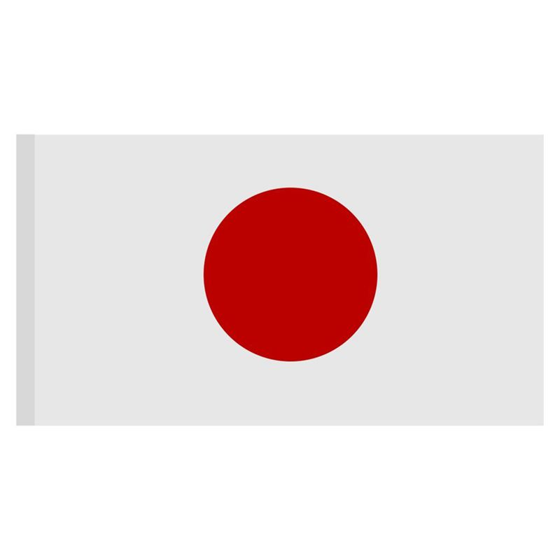 Flag Japan Japanese Polyester Outdoor Flag Congratulations 90 X 150 Cm
