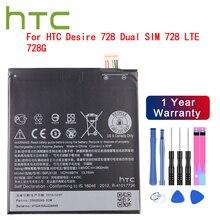 بطارية هاتف أصلية BOPJX100 2800mAh B0PJX100 B0PJX100 (إصدار 728) لهاتف HTC Desire 728 بشريحتين 728 LTE 728G + أدوات مجانية