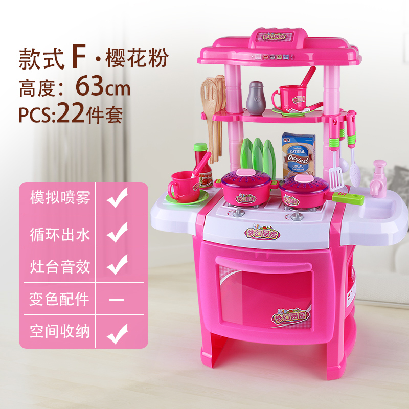 Mini Plastic Kitchen Toys Food Kids Cut Vegetables And Fruits Cooking House Set Toys Children Gifts Play House Toys Dd60cf Leather Bag