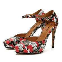 Туфли лодочки женские на высоком каблуке 11 см