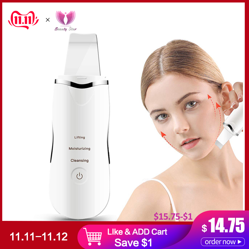 Rechargeable Ultrasonic Face Cleaning Skin Scrubber Cleanser Vibration Blackhead Removal Facial Pore Peeling Ultrasound Scrubber