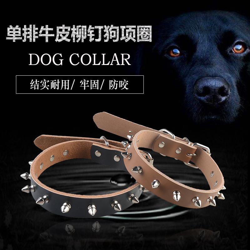 Pet Supplies Soft Spiked Neck Ring Overlord Spike Exquisite Craft Pet Collar Dogs And Cats Universal
