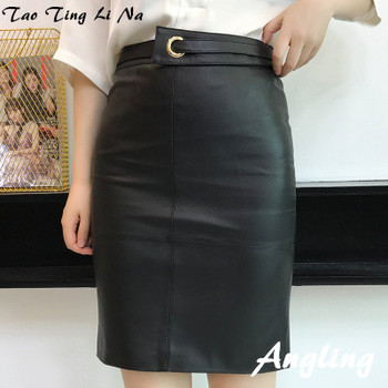 2020 Women Spring Genuine Real Sheep Leather Skirt W26 2020 women spring genuine real sheep leather pants e54