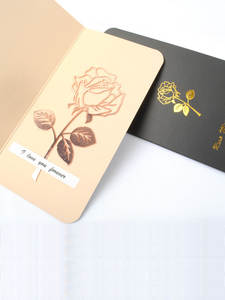 1PC Beautiful Rose Gold Metal Bookmark Fashion Electroplated Rose Gold Clips for Books Paper Creative Products Office Supplies