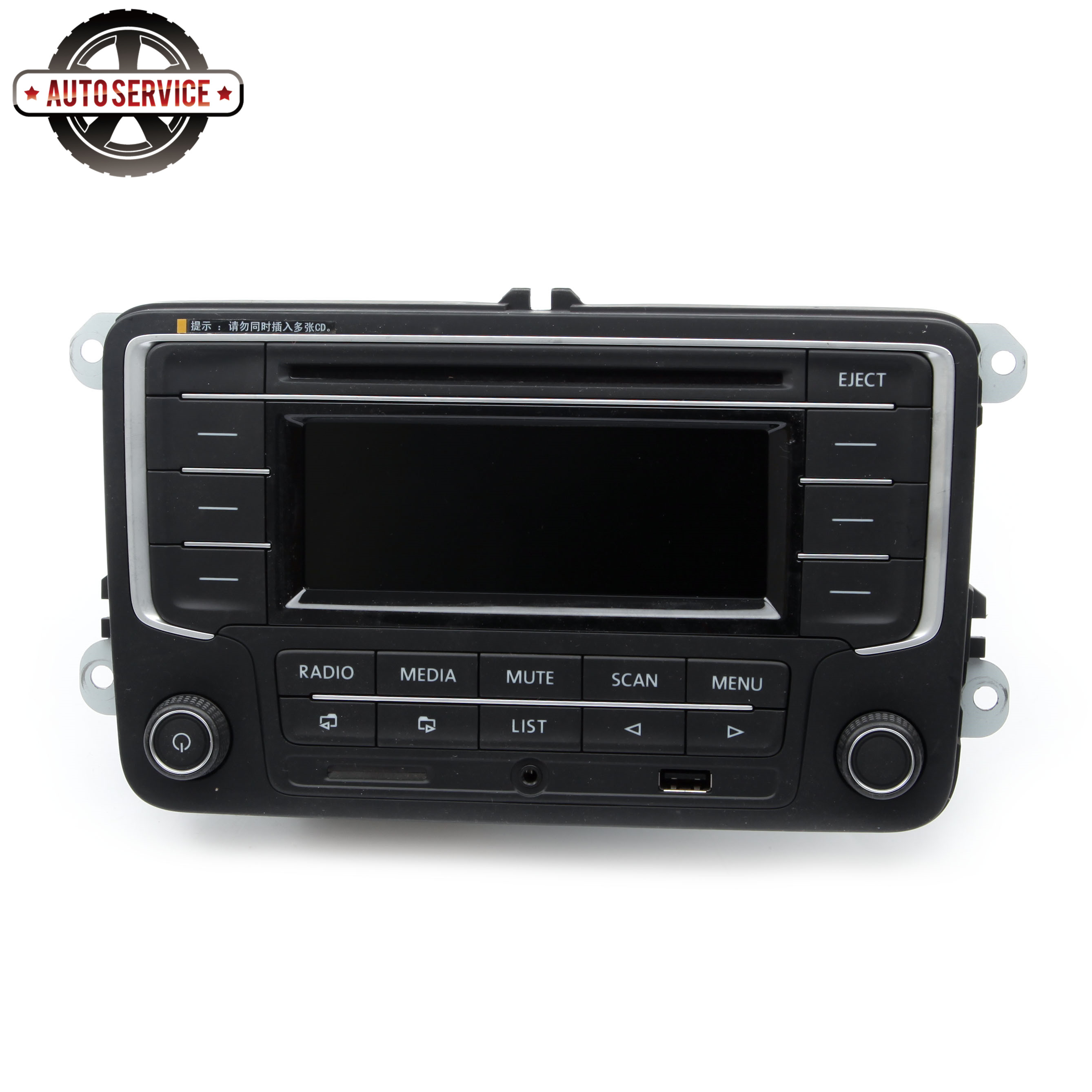 NEW 3AD 035 185 Car Radio MP3 Player With <font><b>USB</b></font> AUX CD SD Input <font><b>RCD</b></font> <font><b>510</b></font> For VW New Polo EOS CC Golf Jetta Passat MK5 MK6 3AD035185 image
