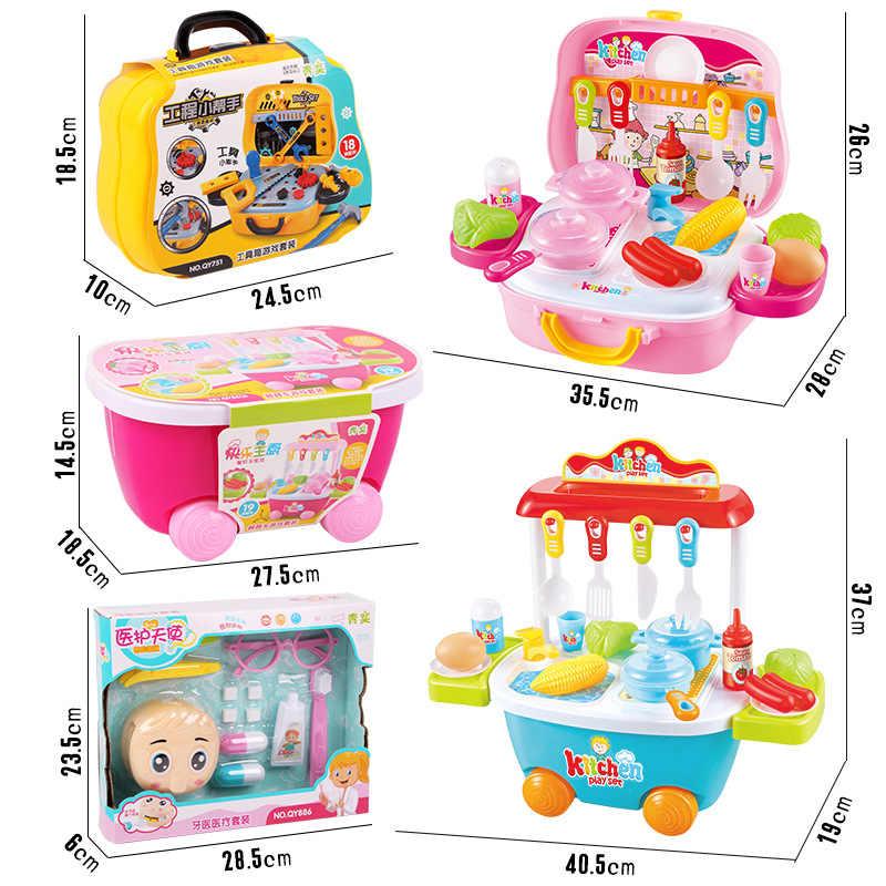 代表の子供が家のおもちゃセットハンド箱ドクターセットツールボックスシミュレーション歯科歯抽出 GIRL 'S