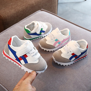 Kids Footwear Shoes Child Sneakers Casual Baby Running Trainers Bosy Girls Chaussure Enfant Symphony Children Sport Canvas Shoes