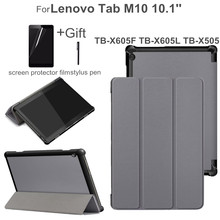 Case for Lenovo Tab M10 TB-X605F TB-X605L TB-X505F 10.1inch Tablet Stand Cover Cases +gift