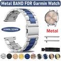 Браслет из нержавеющей стали для Garmin Vivomove HR, классический металлический браслет для Vivomove HR, ремешок на запястье, аксессуары 20/22 мм