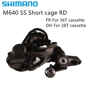 Shimano ZEE M640 bike bicycle mtb Downhill Rear Derailleur 10speed Short RD-M640(China)