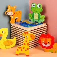 3d пазл Мультяшные животные деревянная игрушка обучающие игрушки