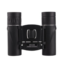 Powerful Compact Telescope 40x22 Field Glasses HD 40 Times Binocle Binoculars Ou