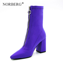 2019New Fashion Ankle Elastic Sock Boots Chunky High Heels square shoes Stretch WomenAutumn Sexy Booties Pointed Toe Women shoes
