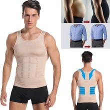 Be-In-Shape Men's Slimming Vest Body Shaper Belly Control Posture Gynecomastia Compression Shirt Underwear Waist Trainer Corset