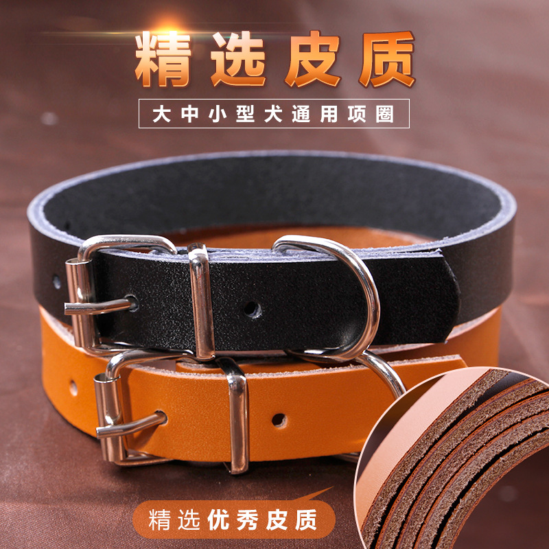 Sleeves Pet Supplies Small Dogs Traction Neck Ring Teddy Bichon VIP Dog Chain Hide Substance Neck Ring