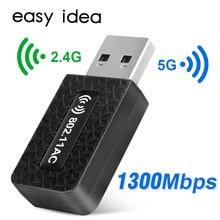 5Ghz USB Wifi adaptörü 1300Mbps wi-fi adaptörü wi fi Dongle Wifi USB 3.0 Ethernet anten alıcısı ağ kartı WiFi modülü PC için