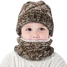 Комплект из 2 предметов, детский шарф-хомут для мальчиков и девочек, зимняя вязаная теплая шапка и теплый комплект с воротником