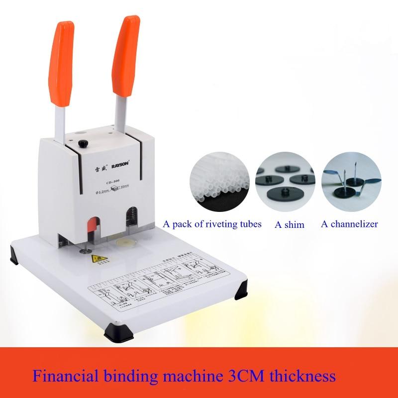 Financial document binding machine hot melt hose small accounting book riveting machine manual punching machine CD-300