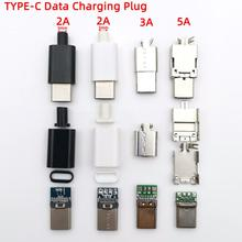 2sets USB 3.1 Type C 2.0 Male jack Charging Plug Welding USB-C adapter 3/4 in 1 2A/3A/5A large current Connector With case