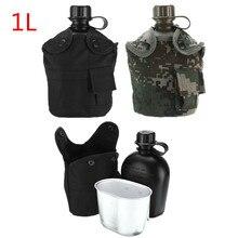 1Л наружная тактическая бутылка для воды Военная армейская фляга чайник с чехлом чашка для кемпинга пешего туризма альпинизмом набор для выживания