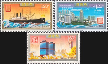 3Pcs/Set New China Post Stamp 2012-27 China Merchants Stamps MNH image