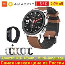 Amazfit GTR 47mm 42mm GPS חכם שעון גברים 5ATM עמיד למים Smartwatch 24 ימים סוללה הגלובלי גרסה Huami חכם שעון