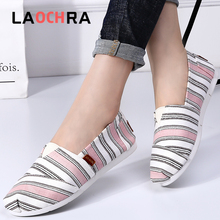 Laochra Womens Vulcanized Shoes Outdoor Street Ladies Canvas Shoes Soft Fashion Flats Shoes Females Loafers Shoes ggob 2018 womens flats outdoor walking white canvas shoes ladies casual women loafers brand fashion black high gang flat with