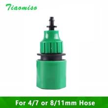 2pcs Tiaomiso 1/4 Inch Garden Hose Quick Connector Garden Pipe Connectors Homebrew 4mm Quick Coupling Watering Tubing Fitting стоимость