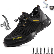 Summer new men's outdoor safety boots light and comfortable