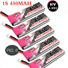 5 ピース/ロット 1S リポバッテリー Gaoneng GNB 450 2600mah 80/160C 4.35 で PH2.0 白プラグバティ