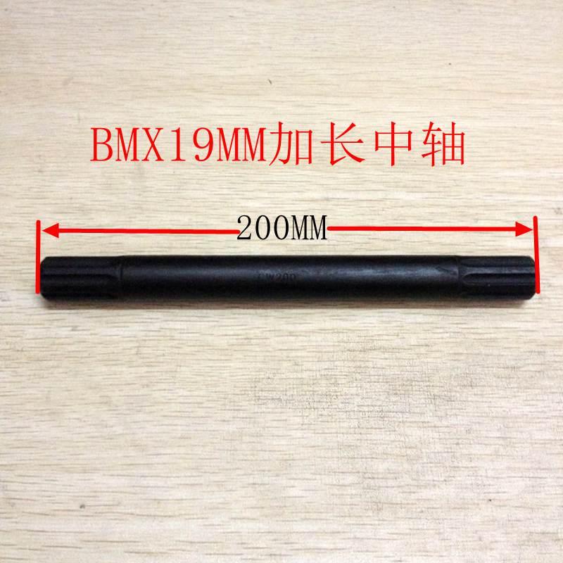 Bmx Bottom Bracket Axle 8 Spline 19mm Spindle 200MM
